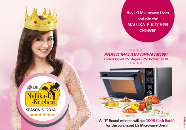 Mallika E Kitchen