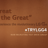How the new LG G4 can be in your pocket before its launch?