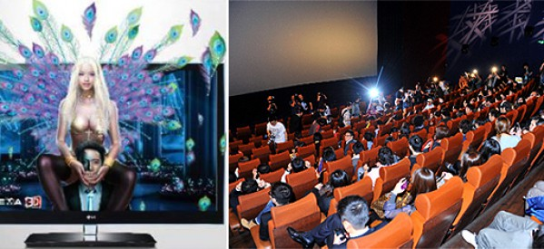LG CINEMA 3D TVs Wow the World