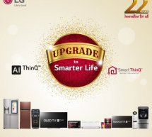 LG Celebrates 22years To Upgrade